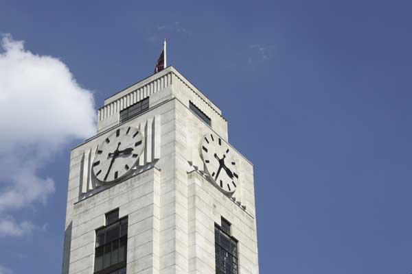 NAO clock tower